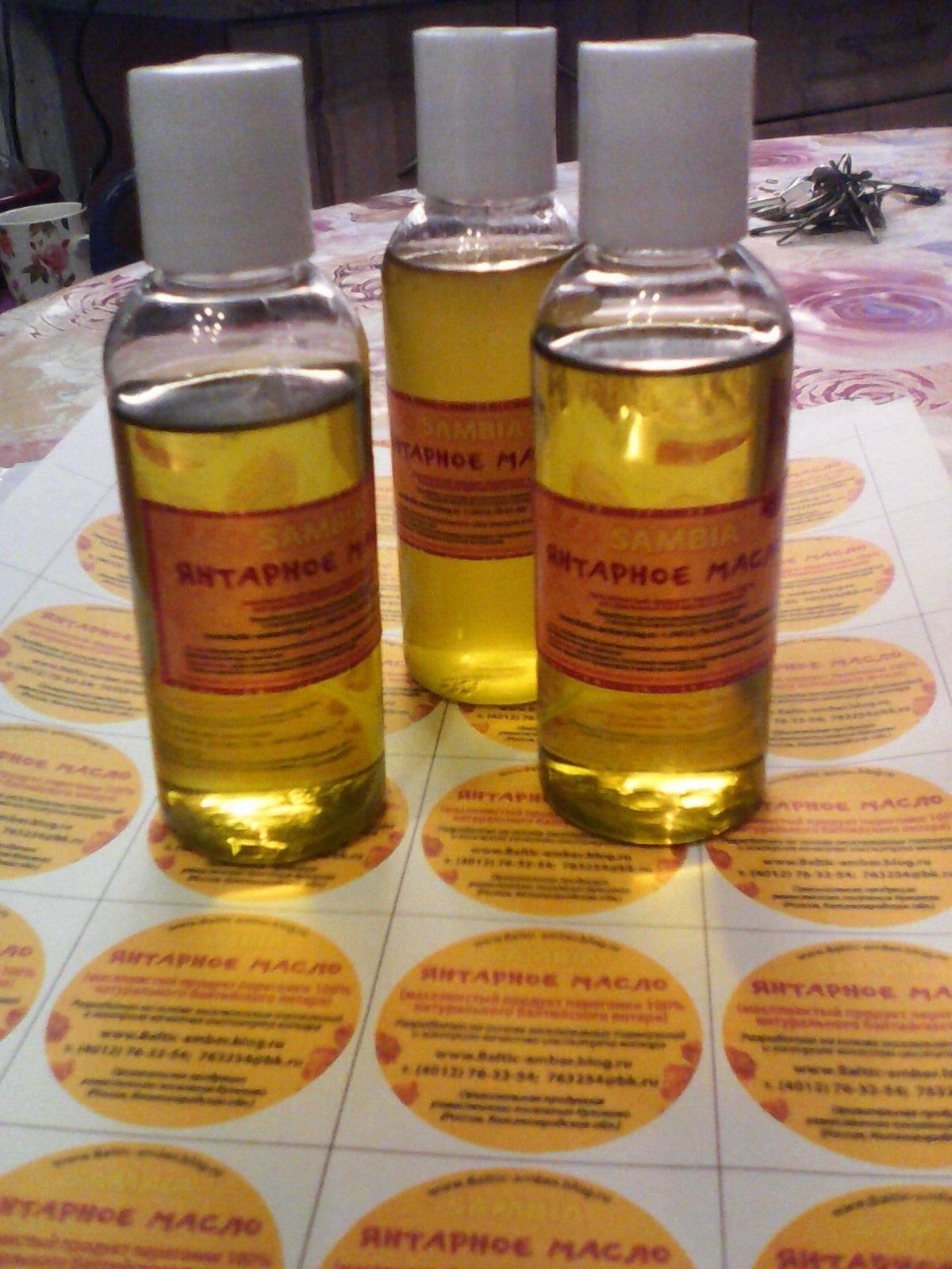 Калининград Янтарное масло подарочное