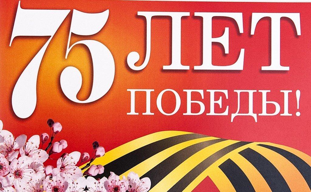 открытки к юбилею 70 летию победы обращают своё