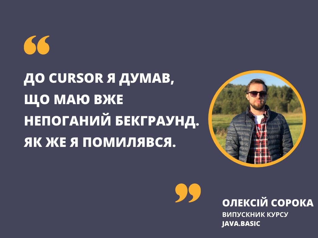 Student_Rostik_Laba