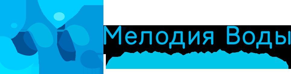 Мелодия Воды Поставки полиэтиленовых труб по РФ
