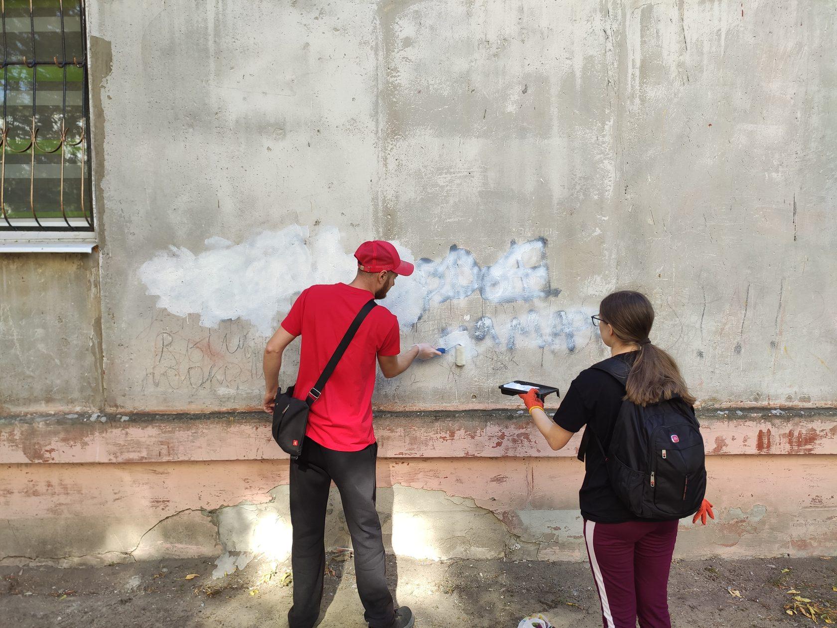 Активисты Партии Шария провели акцию «Скажи наркотикам — НЕТ»