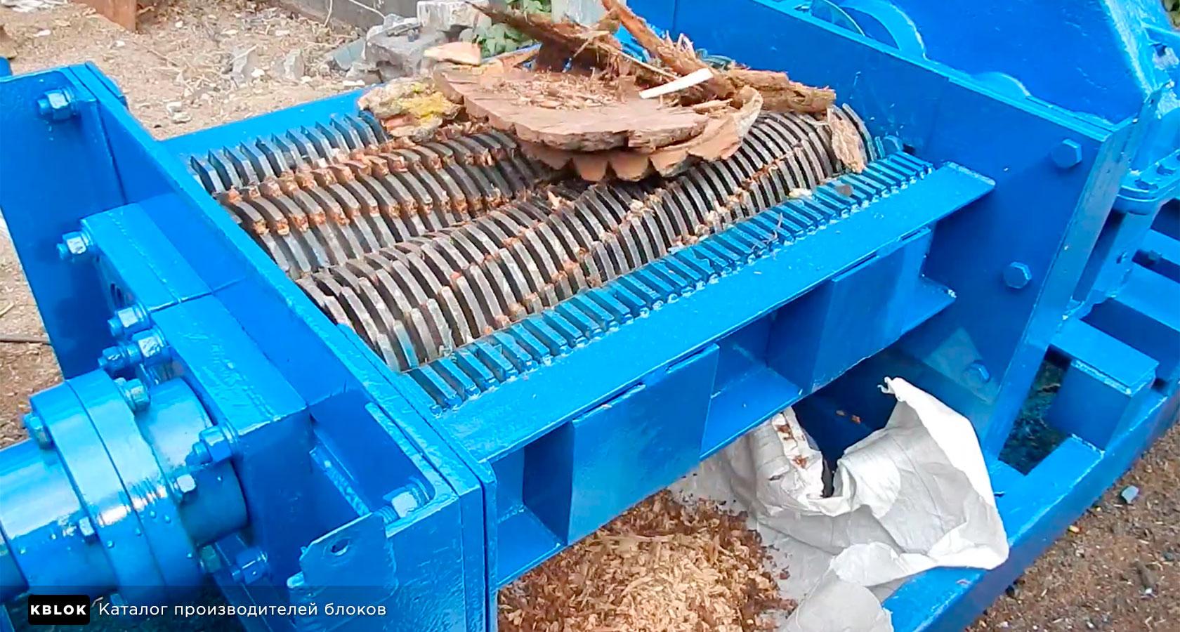 двухвалковый шредер для измельчения древесины
