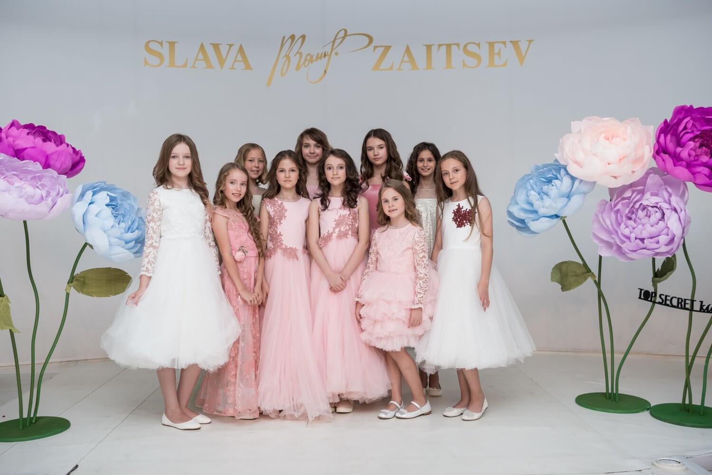 Слава зайцев модельное агентство дать объявления о работе для девушек