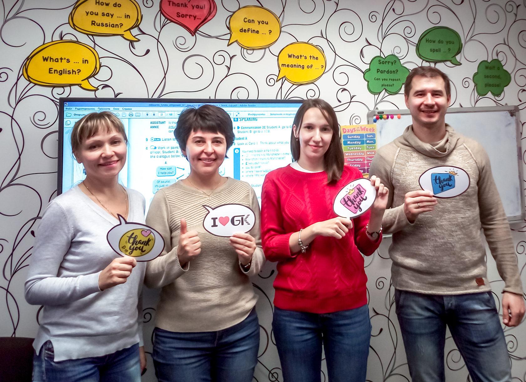 Курсы английского языка, школы, обучение в Москве, СПб ...