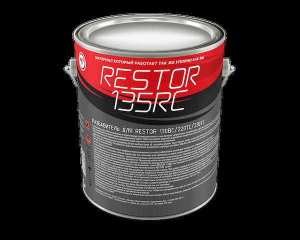 RESTOR 135RC Разбавитель для RESTOR 130BC/220TC/230TC