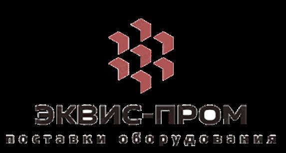 Эквис-Пром - поставки промышленного оборудования
