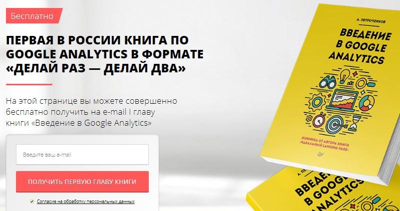 e-mail маркетинг пример на фото