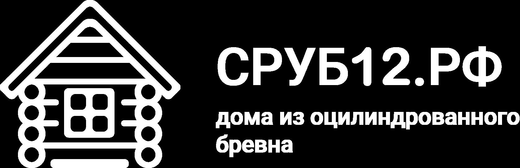 СРУБ12.РФ