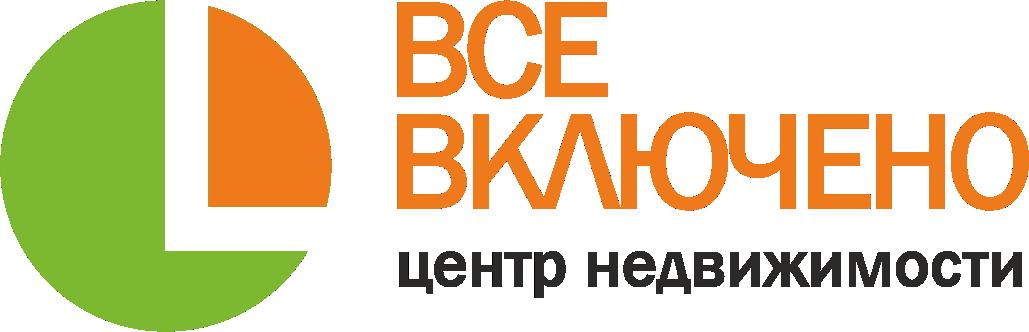 Центр аренды коммерческой недвижимости в Перми