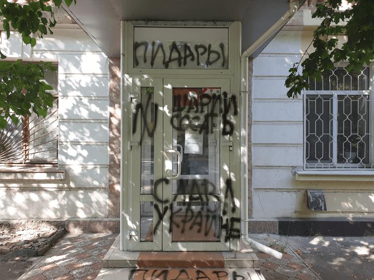 Нападение на офис Партии Шария Николаев - фото