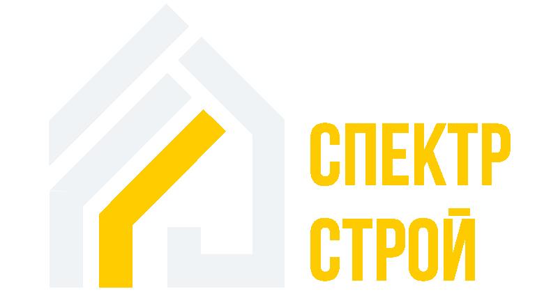 СПЕКТР- СТРОЙ