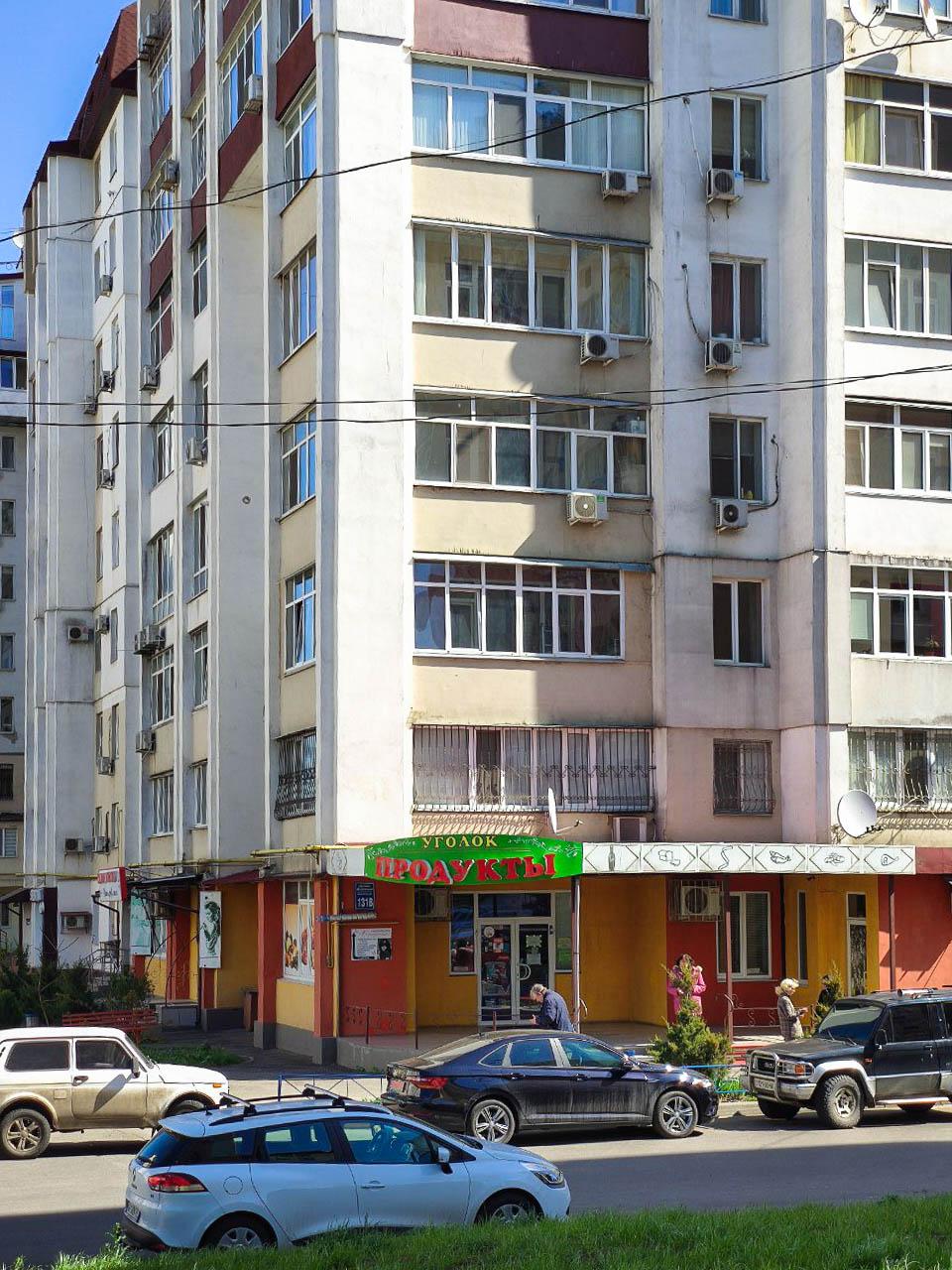 Продуктовый магазин в торце дома 131-В