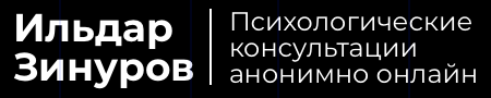 Ильдар Зинуров