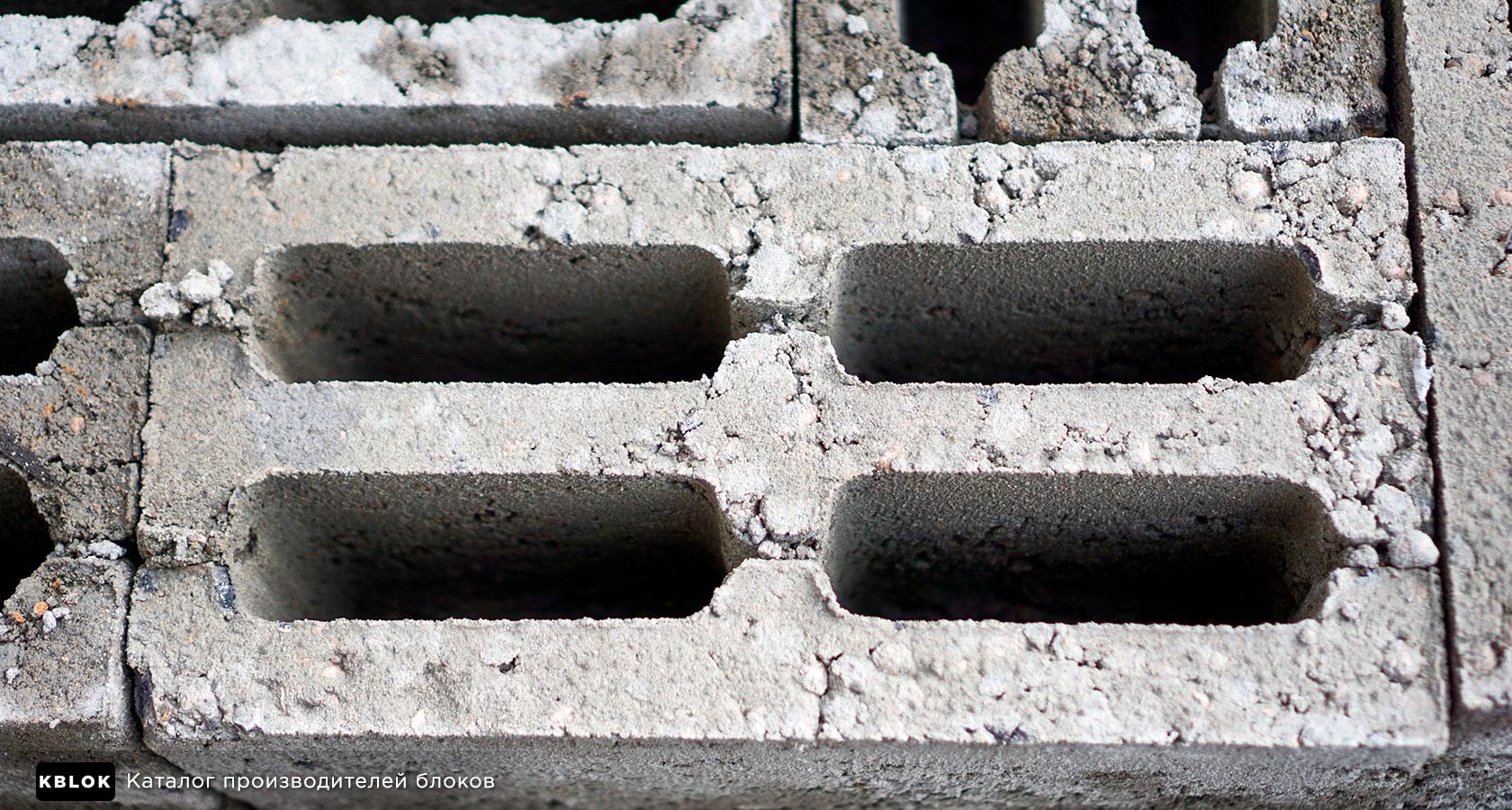 геометрия внутренних пустот блоков