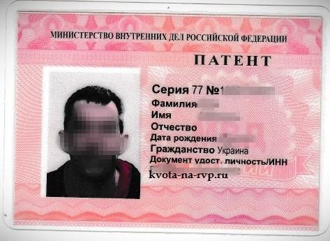Граждане каких стран не получают патент на работу в москве