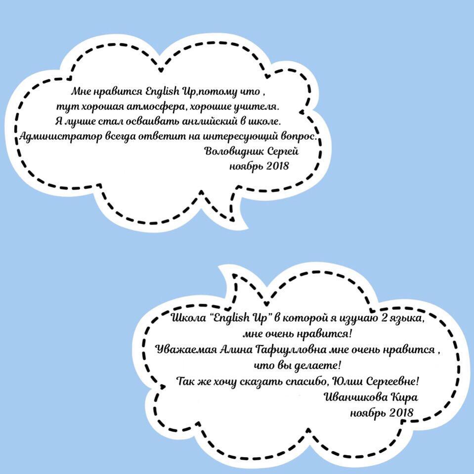 занимать призовые места на английском
