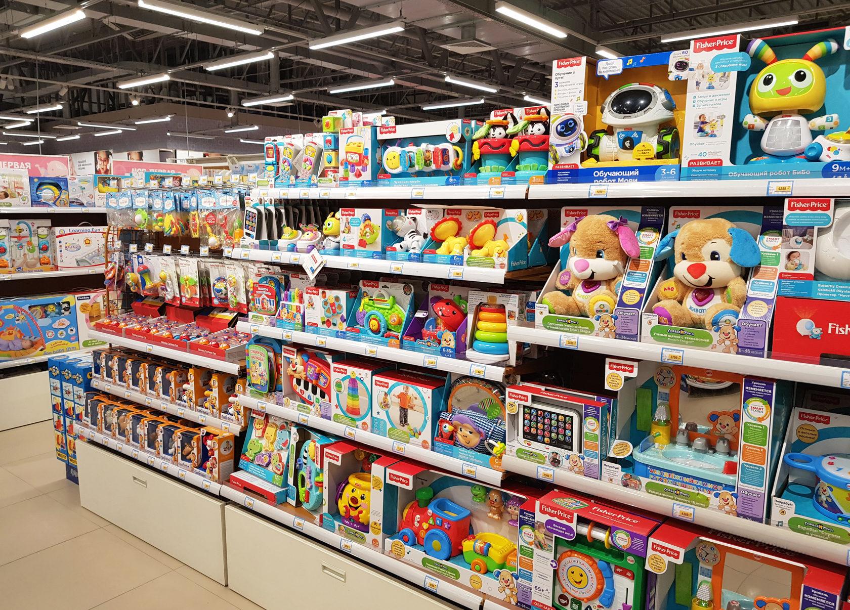 Картинки игрушек то что рядом