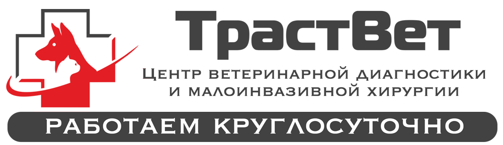 ТрастВет