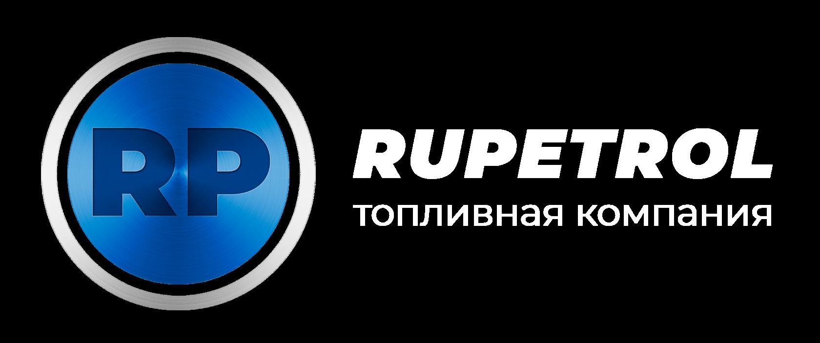 Rupetrol