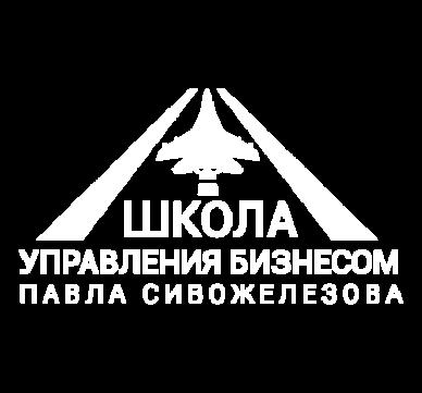 © 2020 | ИП Сивожелезов Павел Петрович ОГРНИП: 310631727000010