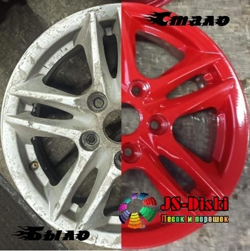 Покраска литых дисков R15 красный рубин RAL 3003