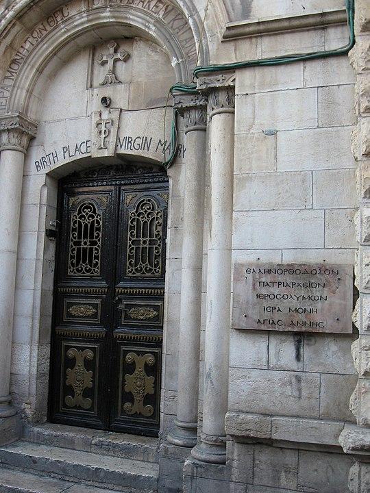 Заказать молебен в монастыре святой Анны