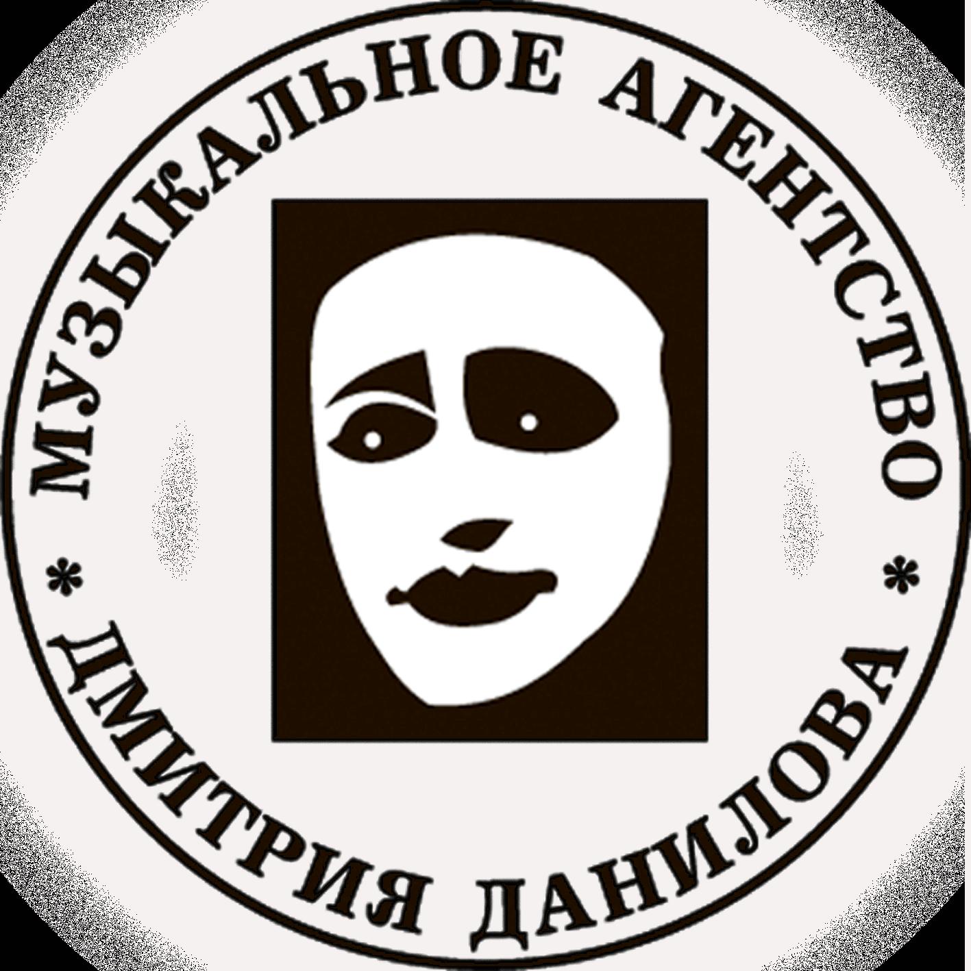 Музыкальное агентство Дмитрия Данилова