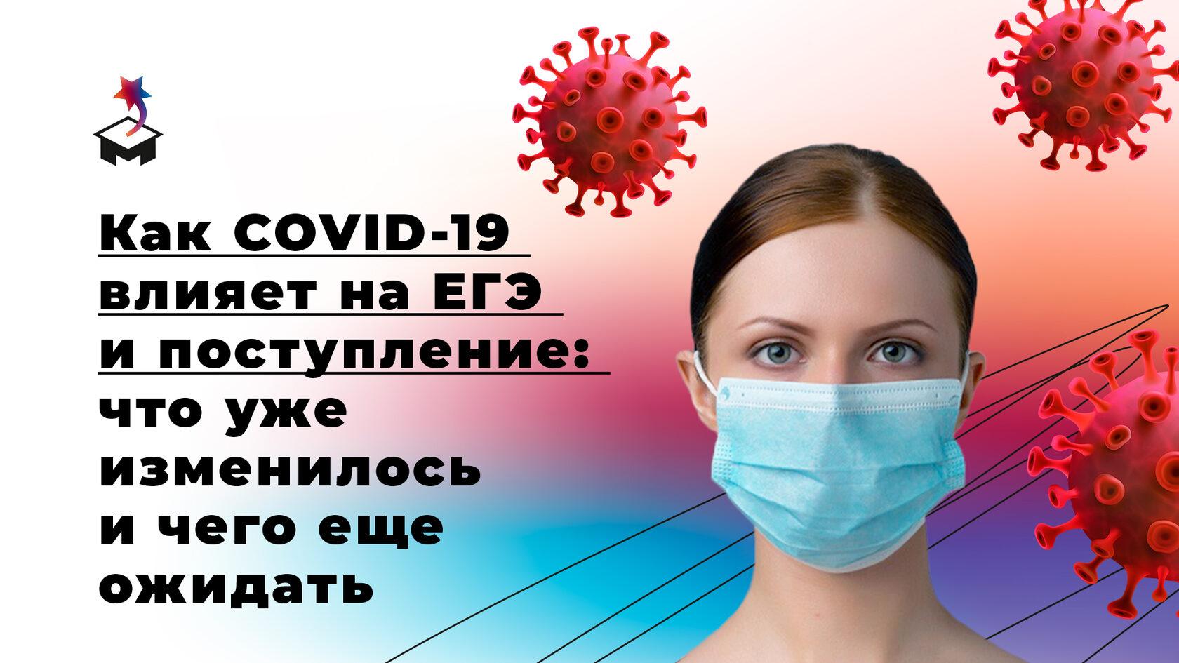Девушка в медицинской маске