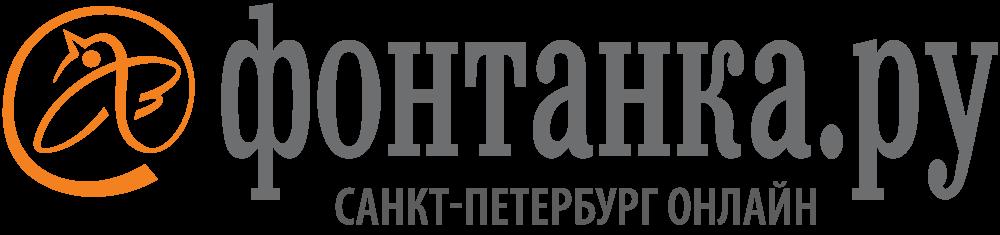 Застывшие во времени. | fontanka.ru - новости Санкт-Петербурга