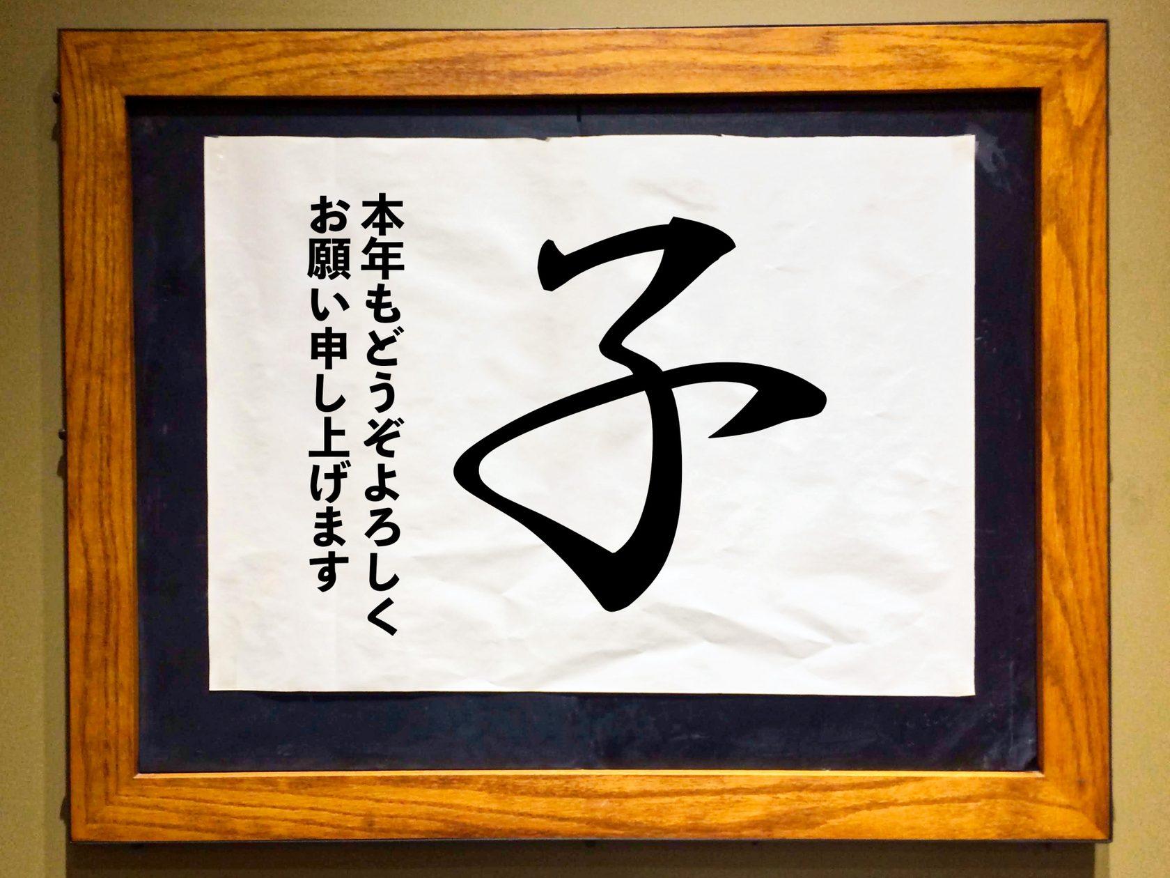 Перевести японский иероглиф по фото