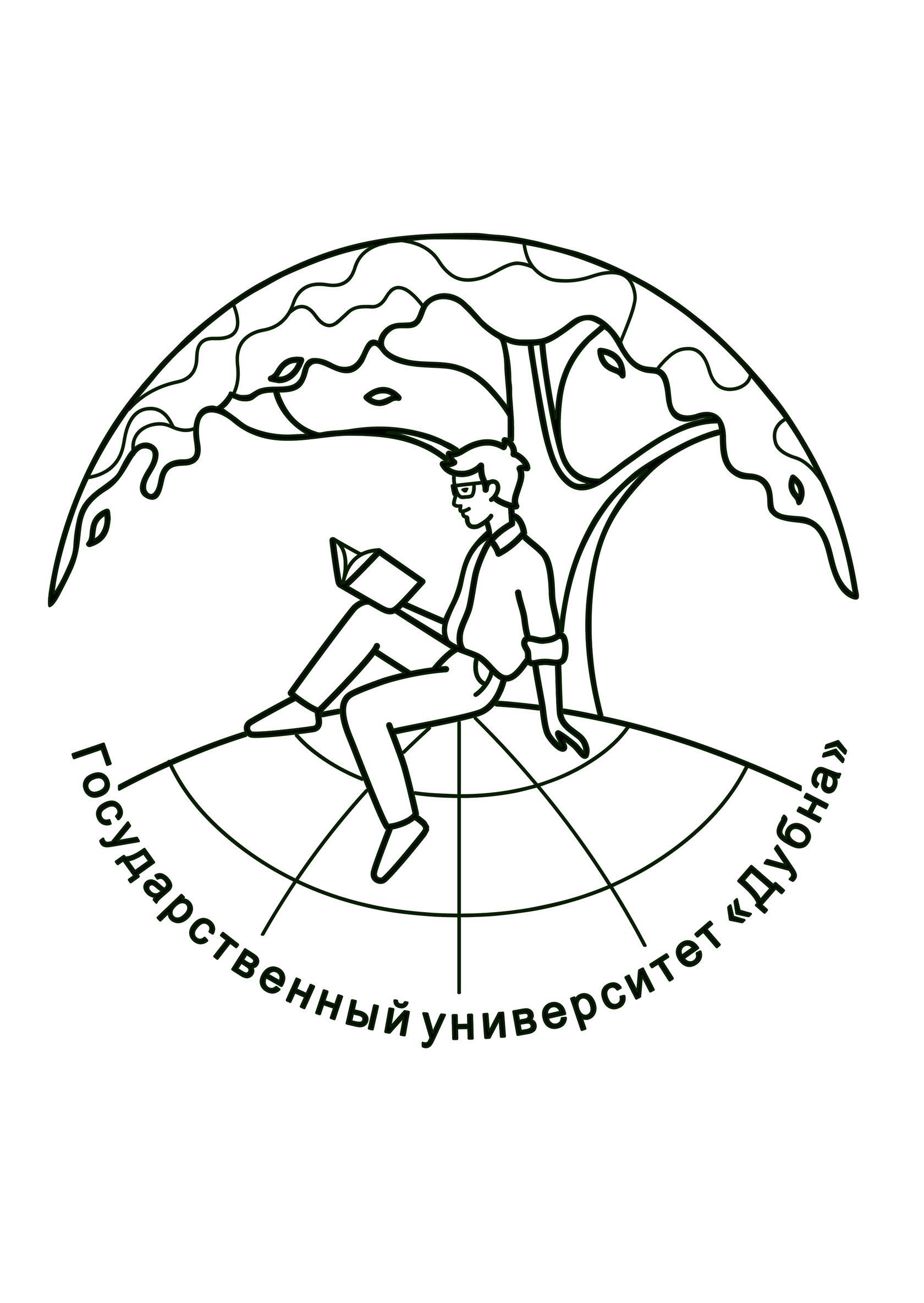 III ВСЕРОССИЙСКАЯ НАУЧНО-ПРАКТИЧЕСКАЯ КОНФЕРЕНЦИЯ «ПРИРОДА, ОБЩЕСТВО, ЧЕЛОВЕК». 9 – 11 НОЯБРЯ 2017 г.