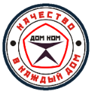 12 лет специализируемся на ремонте квартир по Новосибирску