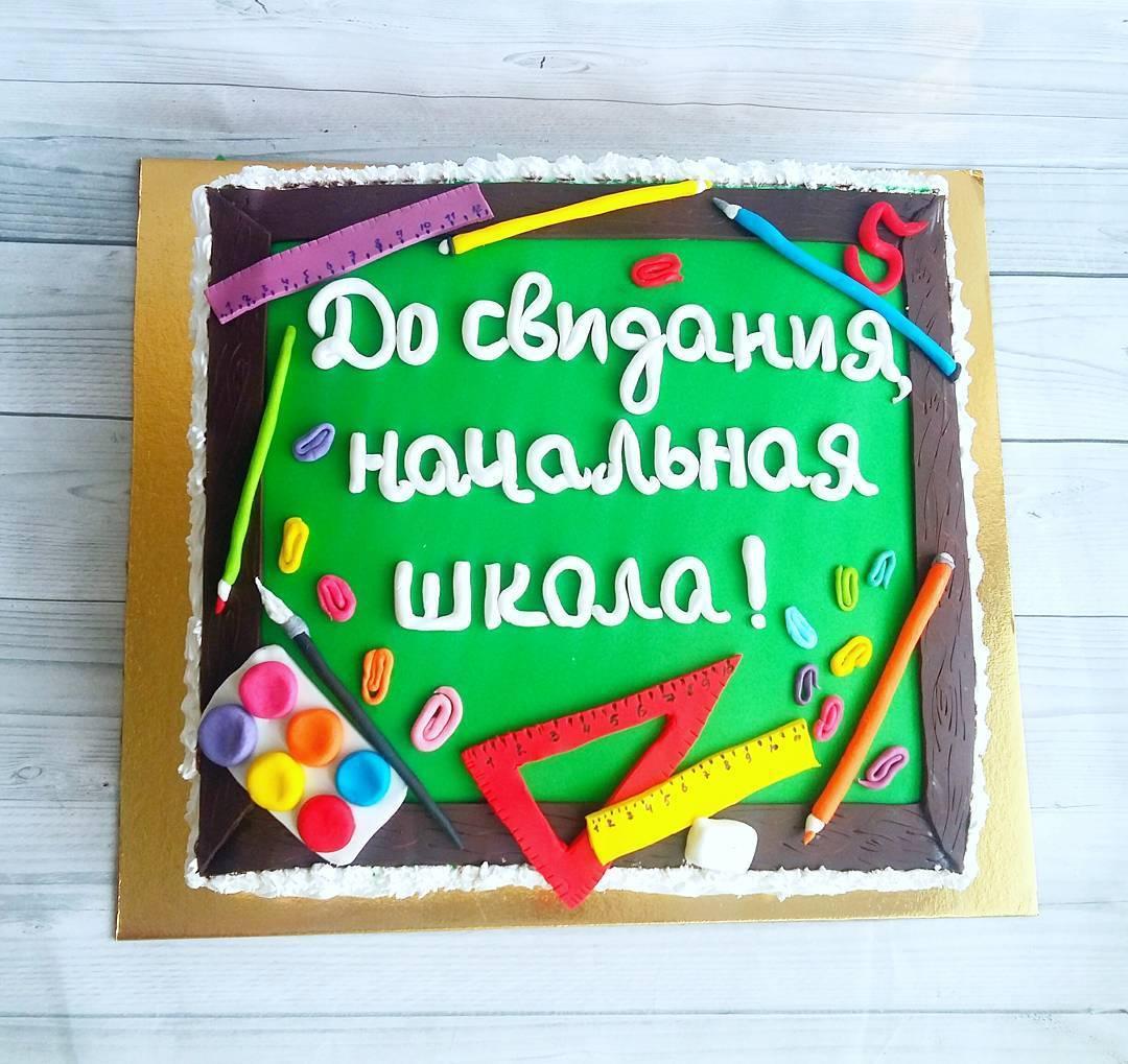 Картинки на торт выпускной