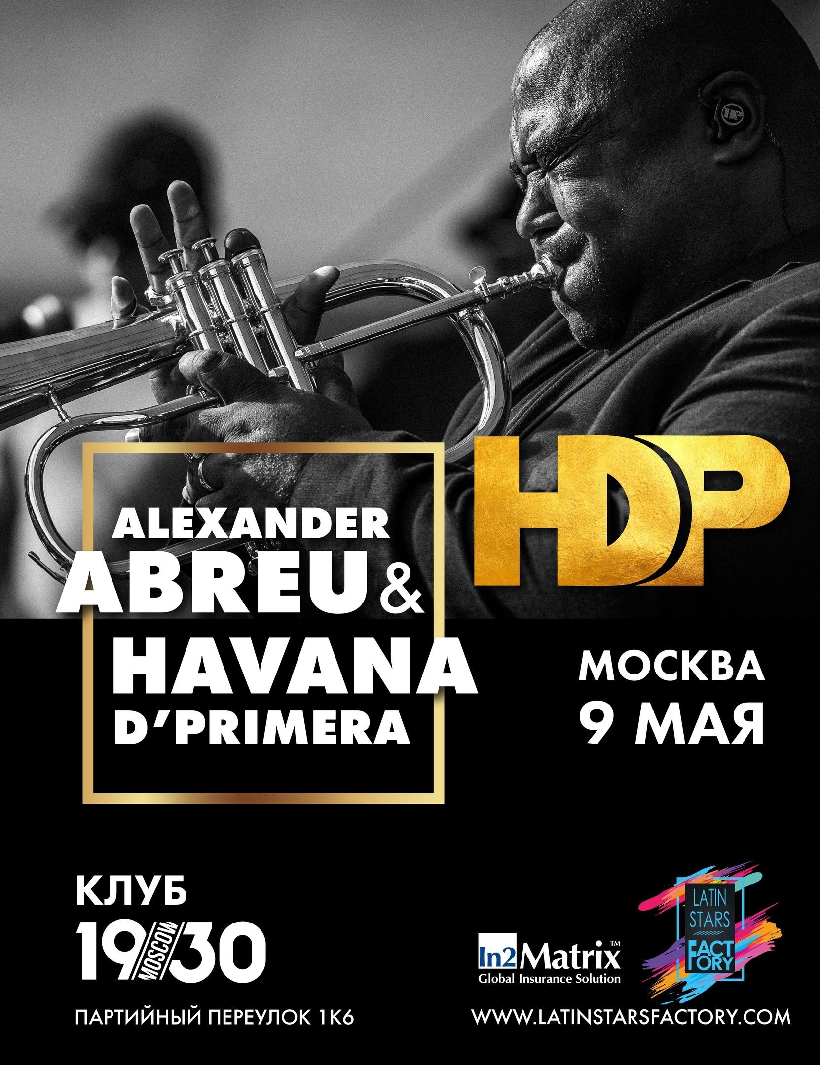 Клубы москвы с кубинской музыкой английский разговорный клуб для детей в москве