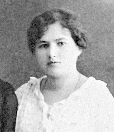 Ксения Чиж