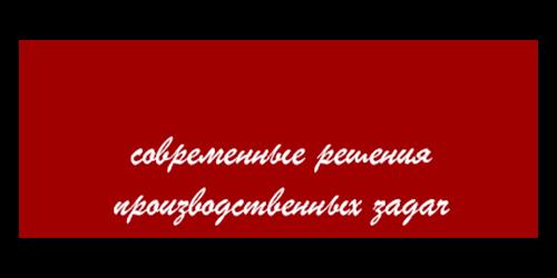Сигма-СИ