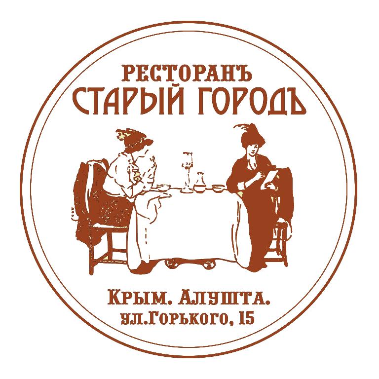 "Ресторан ""Старый город"""