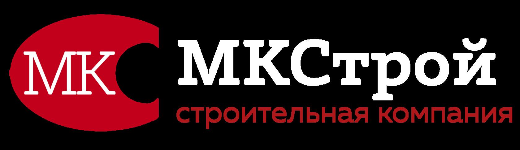 МК-Строй