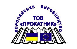 ТОВ - Прокатник