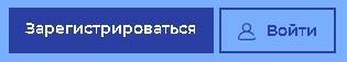 кнопка регистрации и входа в личный кабинет CreditKasa