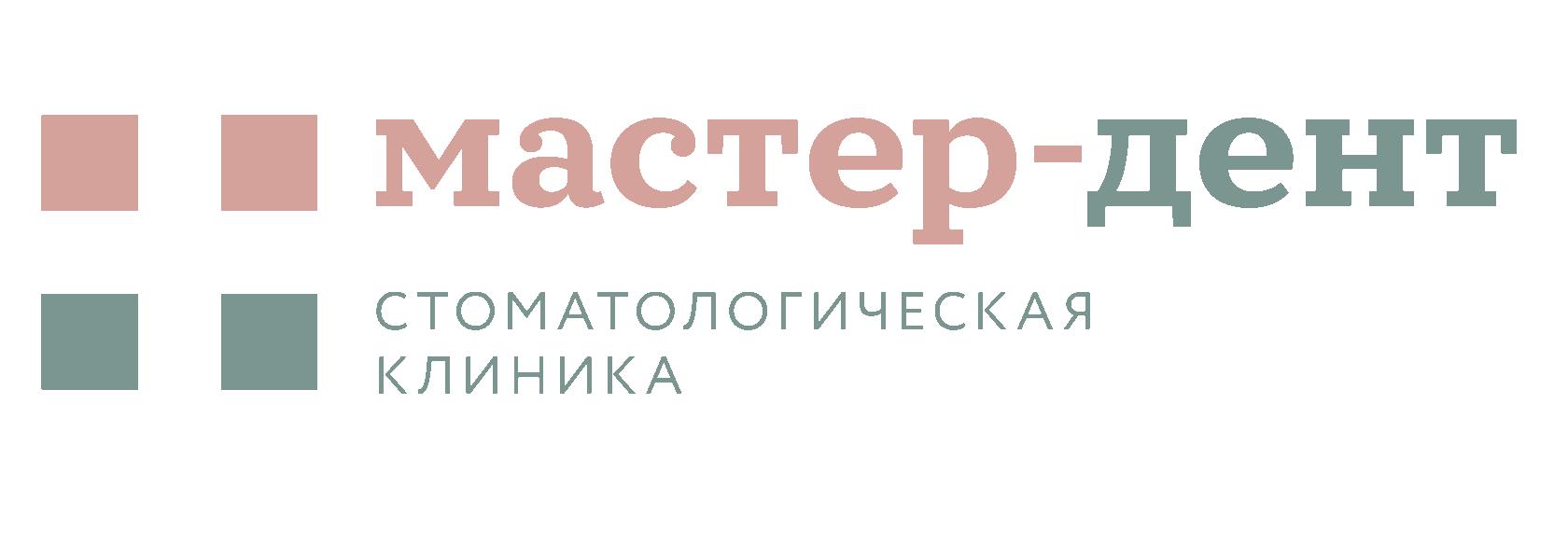 Ростов-на-Дону, Мильчакова, 45 +7 (863) 200-33-77