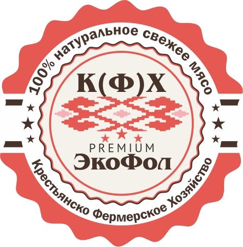 ЭкоФол - Крестьянское Фермерское Хозяйство