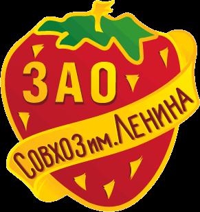"ЗАО Совхоз им.Ленина ‒ клиент ГК ""Азбука Света"""