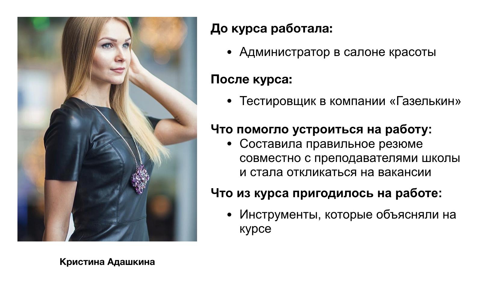 Работа тестировщиком удаленно отзывы freelancer crossfire mod 2.0 rus