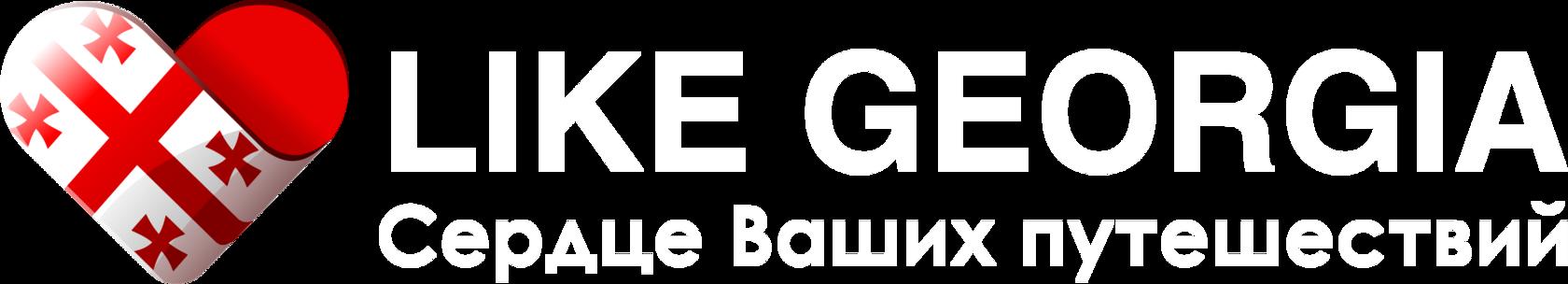 Like Georgia