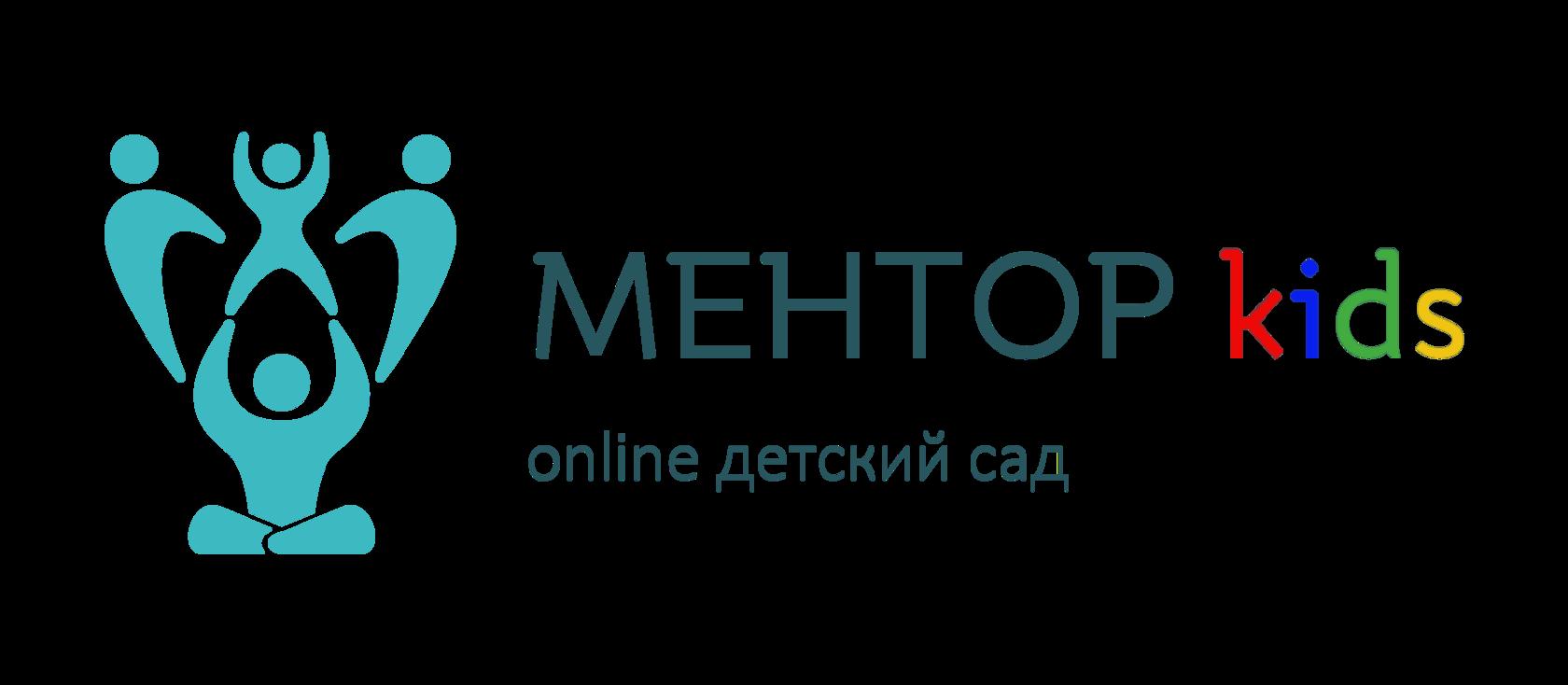 МЕНТОР kids