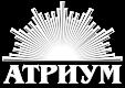 Атриум - рекламное агентствос логистикой и техническим мерчандайзингом.ИНН 5257187060 Тел: +7 495 204 2165