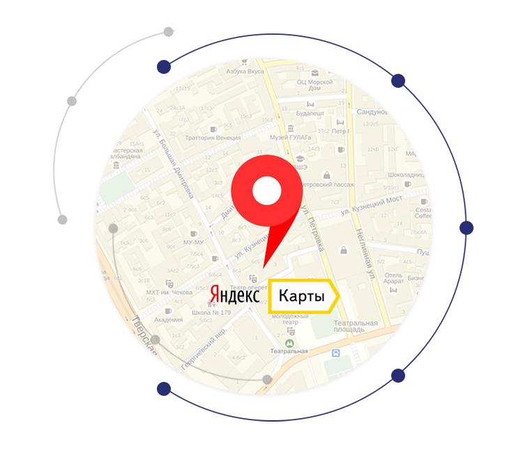 Продвижение сайта на яндекс картах создание сайтов краснодар бесплатно