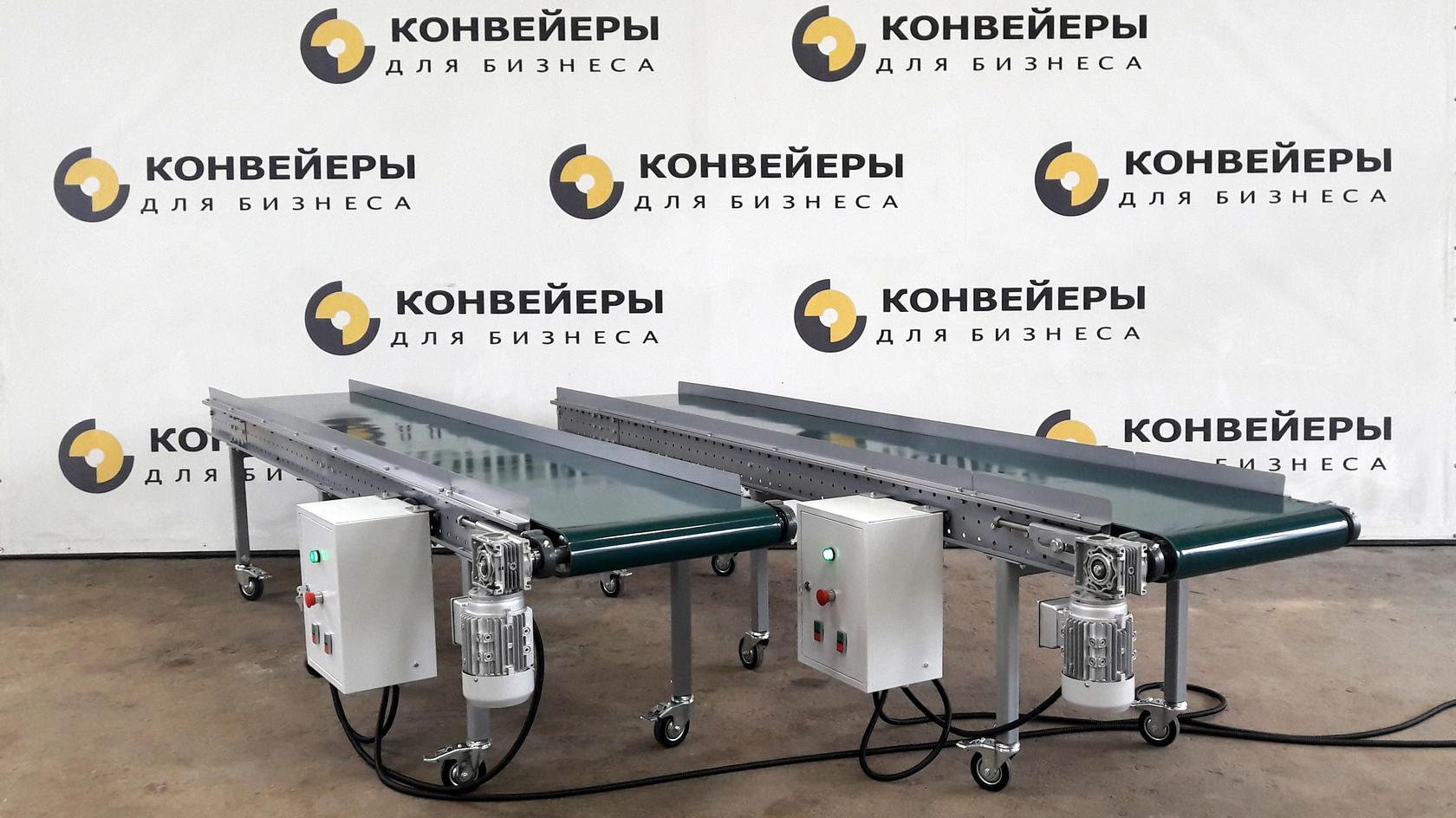 Рольганг основной тюнинг для фольксвагена т5 транспортер