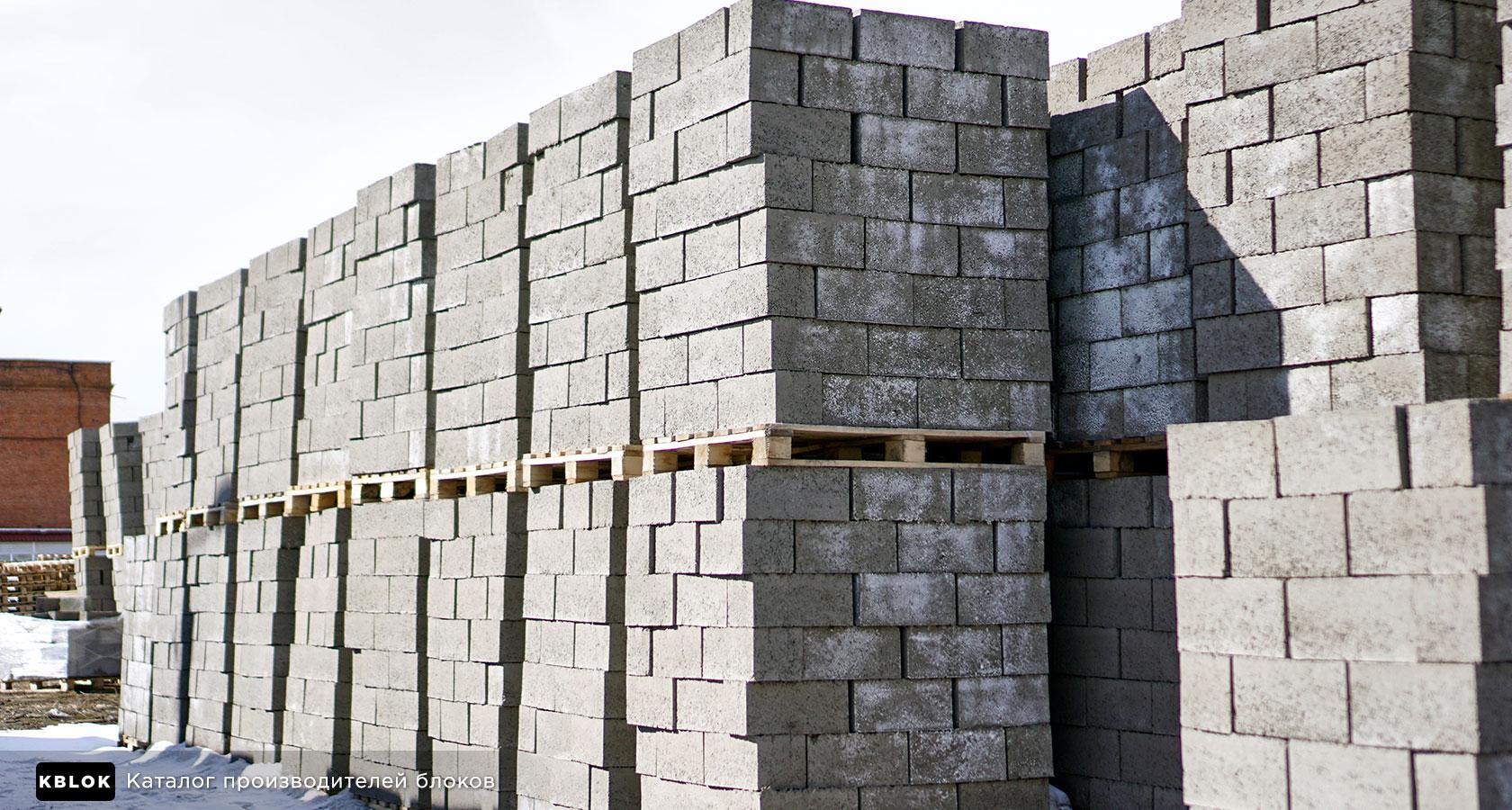 керамзитобетонные блоки на складе в Новочебоксарске